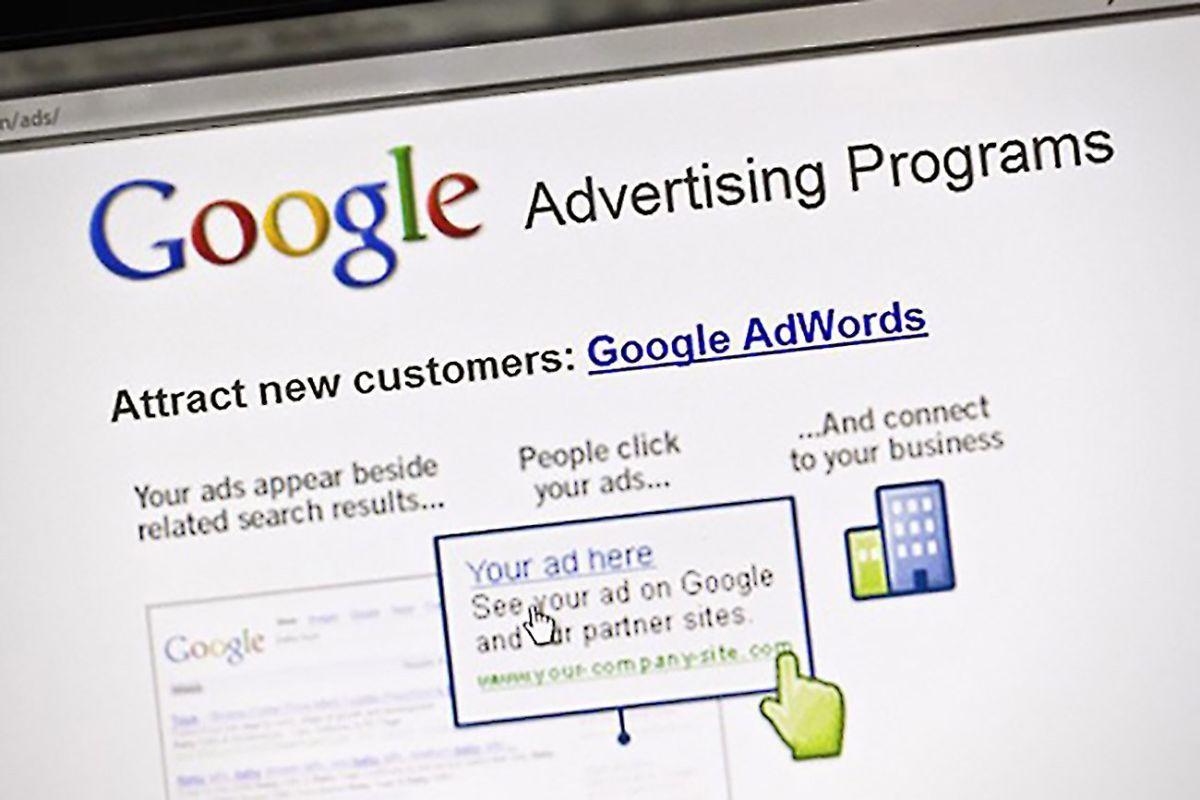 реклами