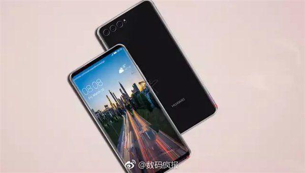 Huawei P20 Plus. Вiдгуки