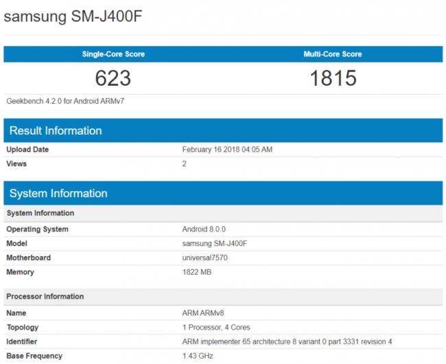 Samsung Galaxy J4. Купить в Киеве