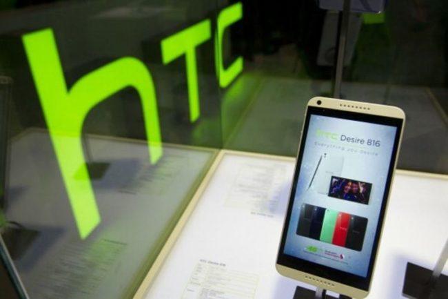 HTC Breeze. Огляд