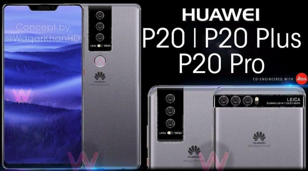 Huawei P20 Pro. Куить первым в Киеве
