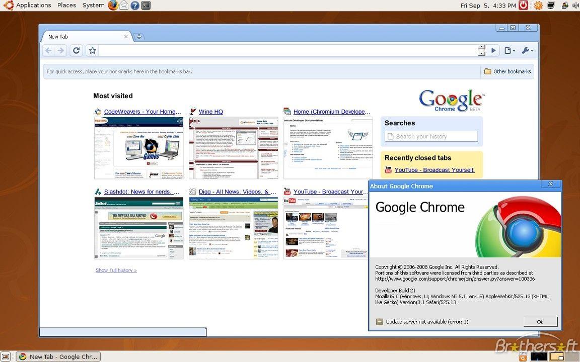 У випуску Chrome 66 його програмісти ввели автоматичне блокування звуку на веб-сторінках. Ідея була в тому, щоб реклама не відволікала своїм звуком. Однак при цьому сайти та онлайнові ігри також втратили свій «голос».