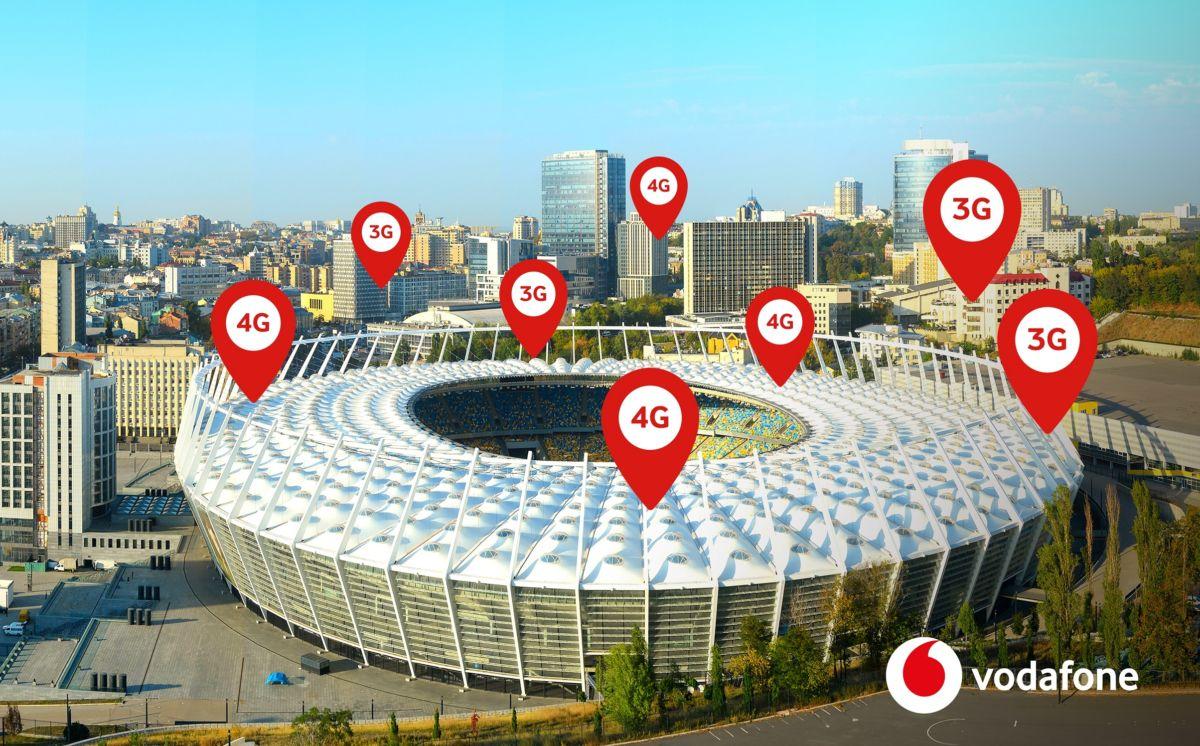 Під дахом стадіону встановлено 30 спеціальних «стадіонних» антен для покриття трибун і три антени, спрямовані на поле.