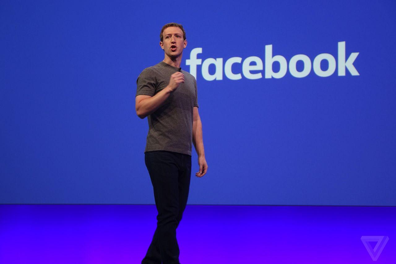 Чи варто Facebook боятися нового президента США?