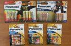 Вікторина від Panasonic!