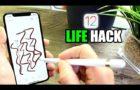 Как использовать Apple Pencil на iPhone и старых iPad