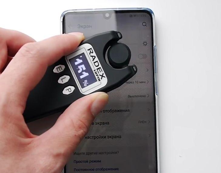 Huawei-p30-pro-2.jpg
