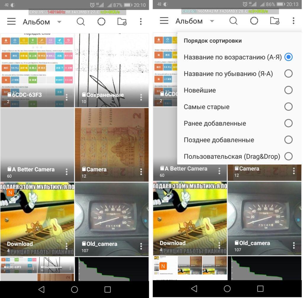 Screenshot_20190409-201037.jpg
