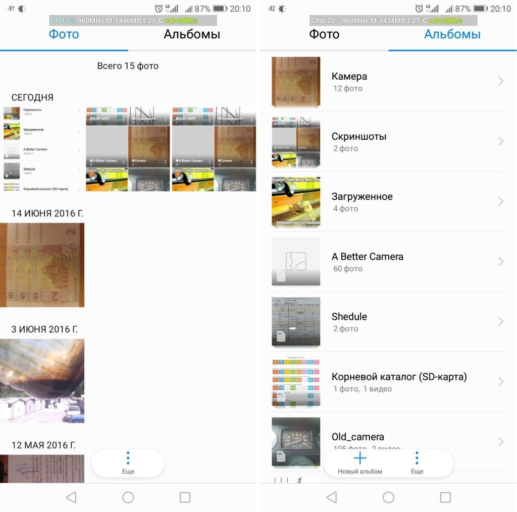 Screenshot_20190409-201049.jpg