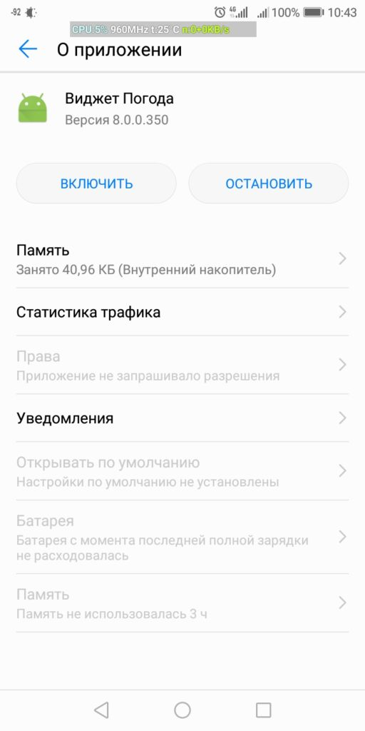 Screenshot_20190502-104332-1.jpg