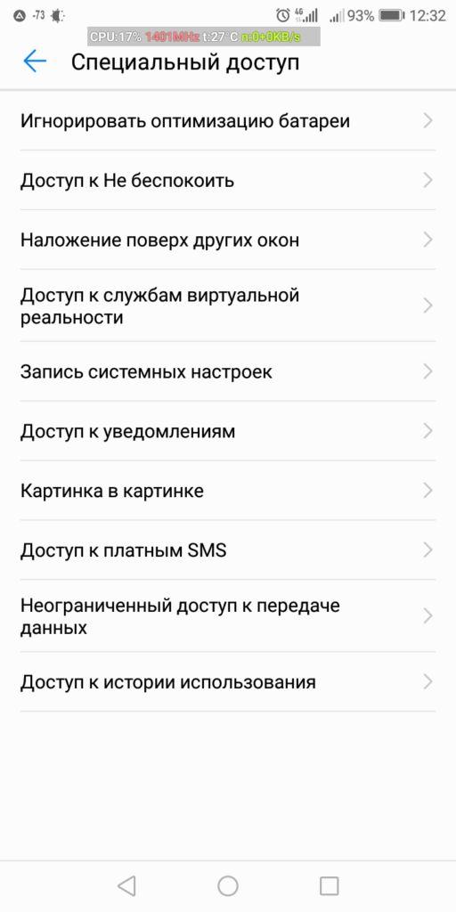 Screenshot_20190508-123238-1.jpg