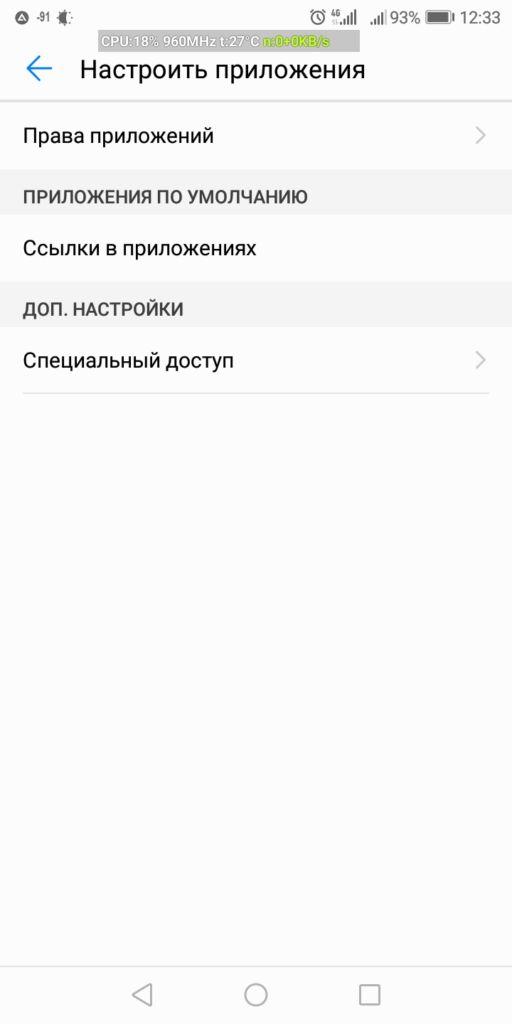 Screenshot_20190508-123338-1.jpg