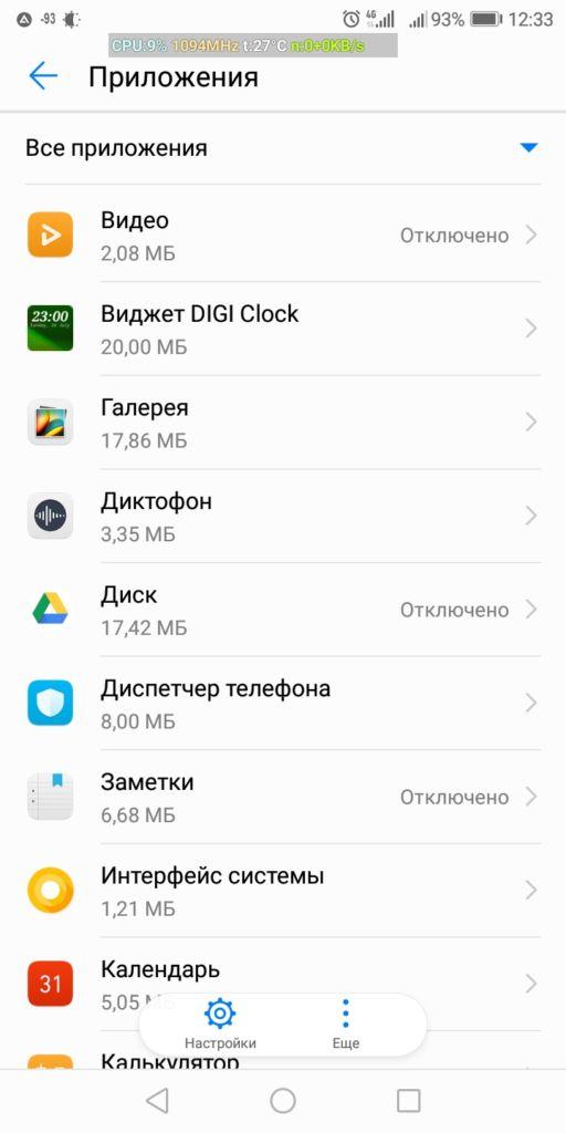 Screenshot_20190508-123349-1.jpg