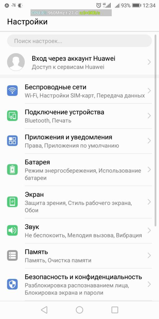 Screenshot_20190508-123405.jpg