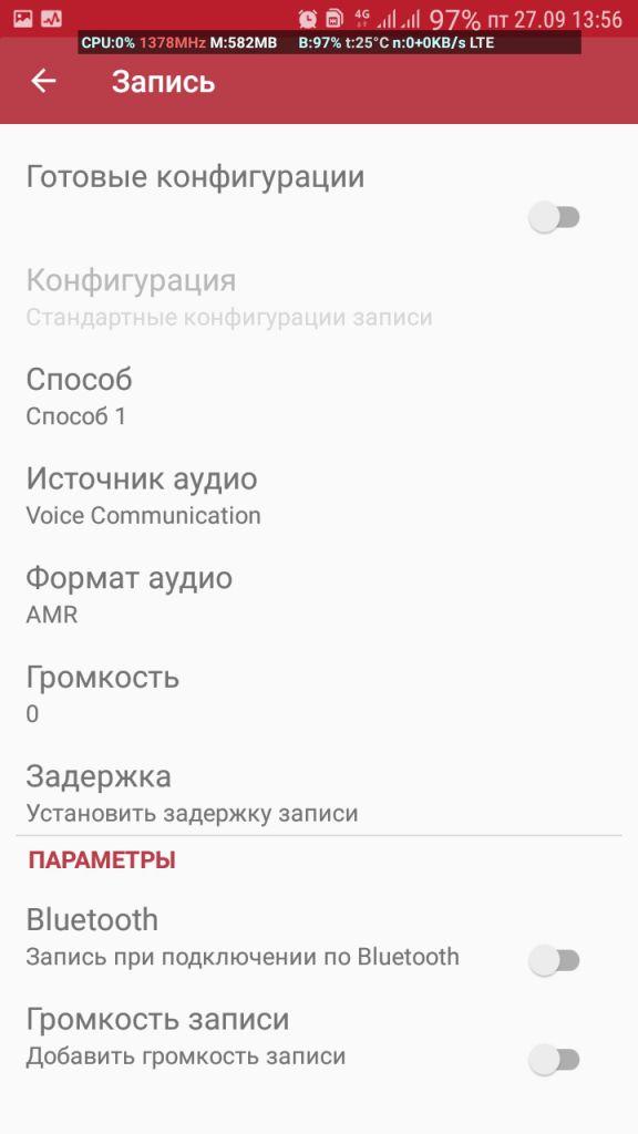 Screenshot_20190927-135603_Call-Recorder