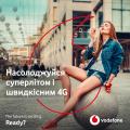 4G від Vodafone отримали ще 113 тисяч українців у 10 областях країни